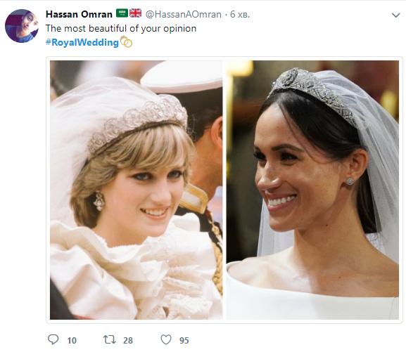 Пользователи интернета уже сравнили Меган с принцессой Дианой