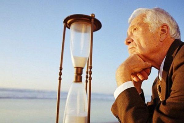 Ожидается ли повышение пенсионного возраста в России