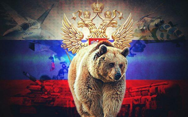 Когда будет День России в 2018 году