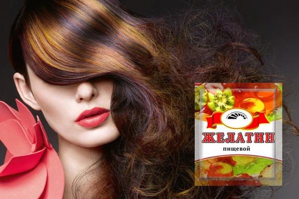 gelatin_hair_mask_1(1)