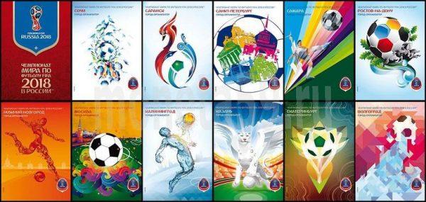 Плакаты 11 городов России