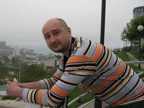 Журналиста Аркадия Бабченко убили в центре Киева