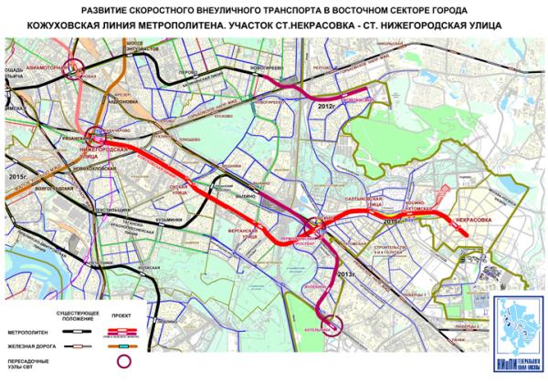 Станция «Некрасовка», открывающаяся в 2018 году, выглядит на схеме следующим образом