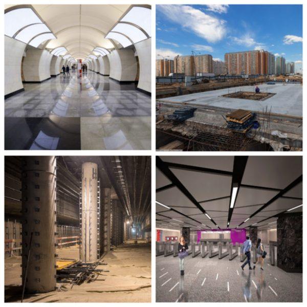 На строительство станции метро было потрачено много средств