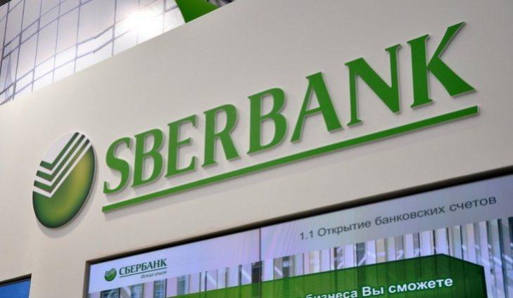 novogodnie-vkladi-v-sberbanke