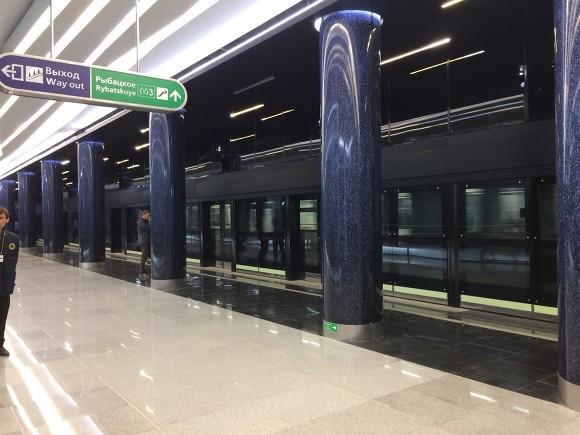 Открытие новых станций