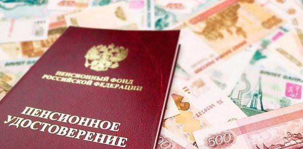 Пенсионный возраст в РФ 2018 года последние новости