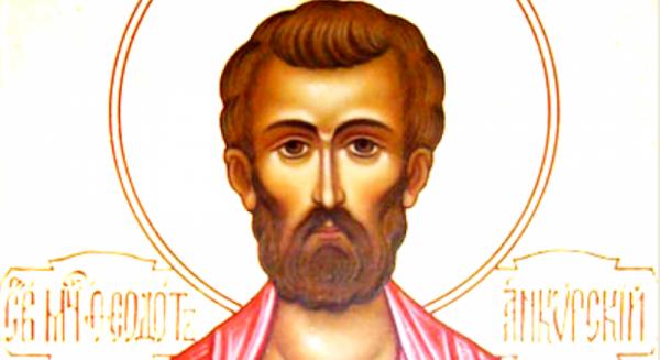 Мученик Феодот