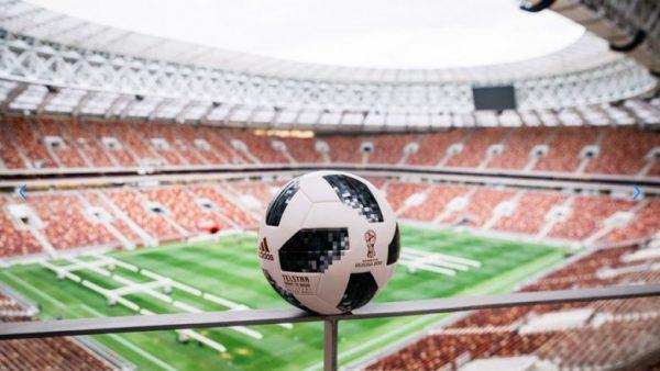 Как изменится движение транспорта в Москве на Чемпионат мира