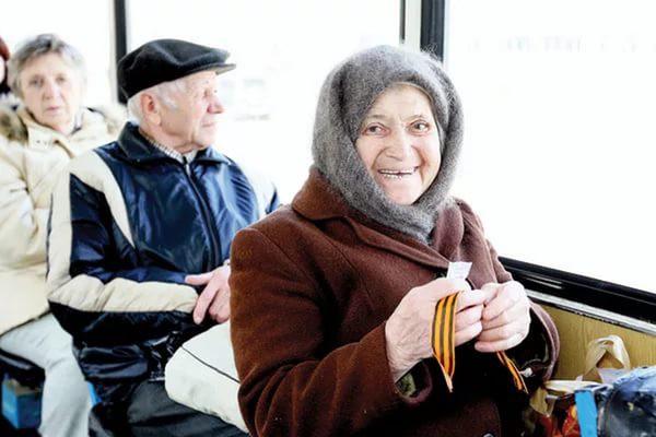 Какие льготы действуют для пенсионеров