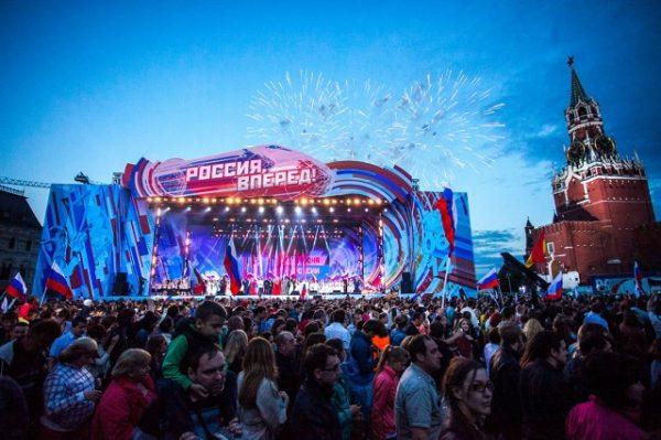 В этот день на Красной площади будет организован праздничный концерт