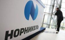 Logotip-kompanii-Norilskiy-nikel