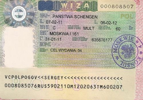 Как выглядит виза в Польшу