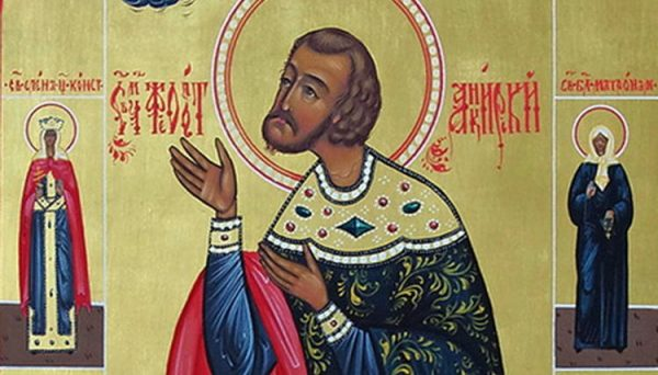 День памяти мученика Феодота