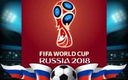 chempionat-mira-2018-goda