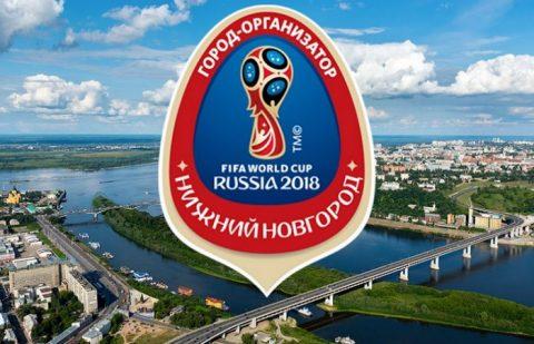 chempionat-mira-2018-po-futbolu-nizhnij-novgorod_1