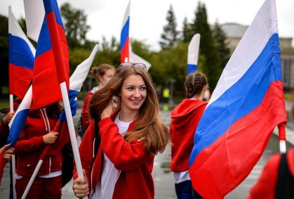 День России важный праздник для многих россиян