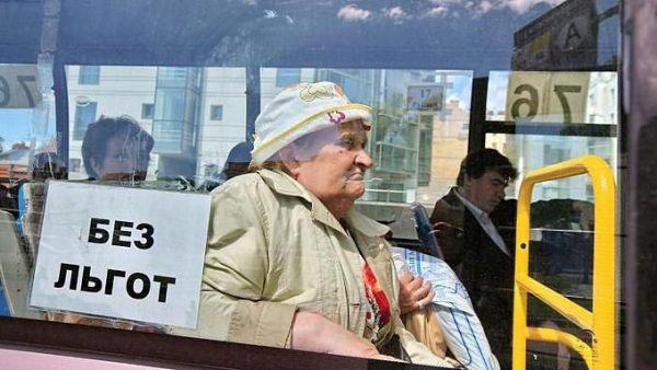 est-li-lgoty-pensioneram-na-zhd-bilety_1