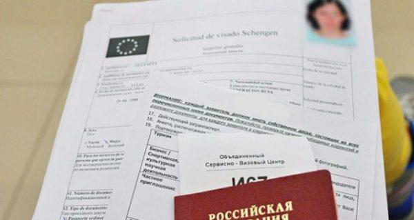 Какие документы нужно подготовить для получения визы