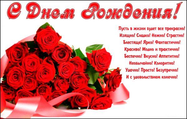 Поздравления с днем рождения тете от племянницы трогательные