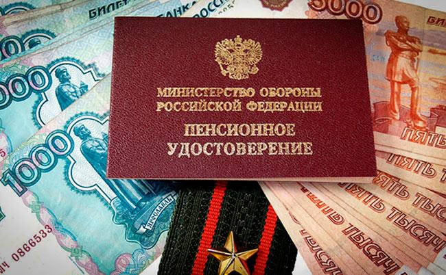 Выделены средства 38,6 миллиарда рублей
