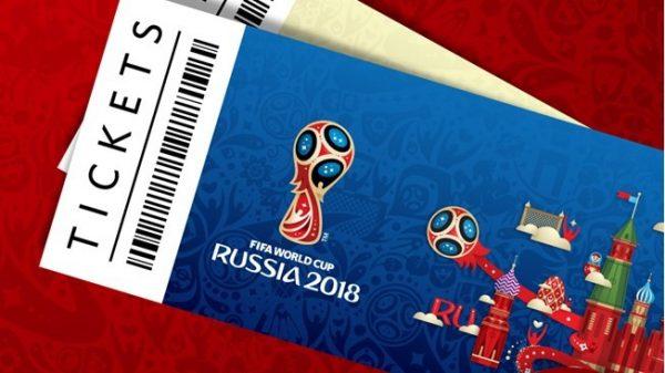 Сколько будет стоить билет на финал Чемпионата мира 2018