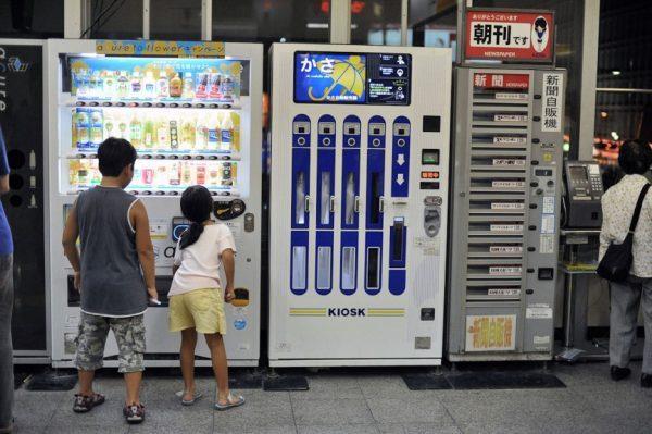 Самые популярные японскиеизобретения