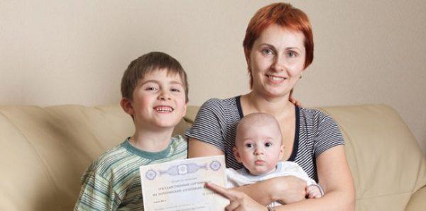 По желанию можно взять кредит на нужды семьи