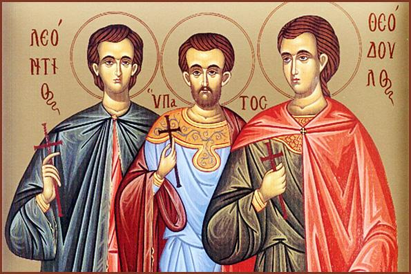 День памяти мучеников Леонтия, Ипатия и Феодула