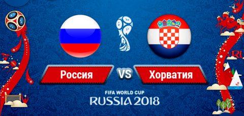 rossiya-horvatiya-prognoz-07-071