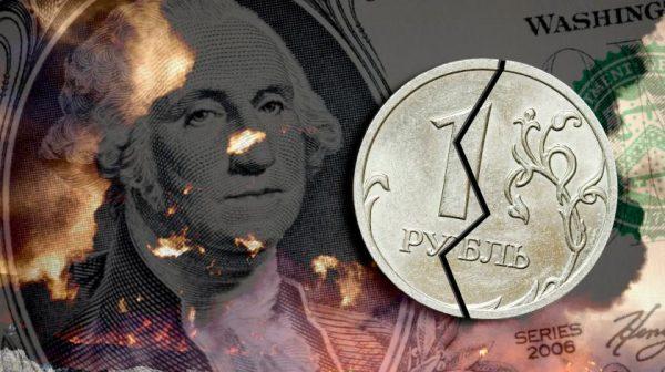 В скором времени ожидается обвал рубля