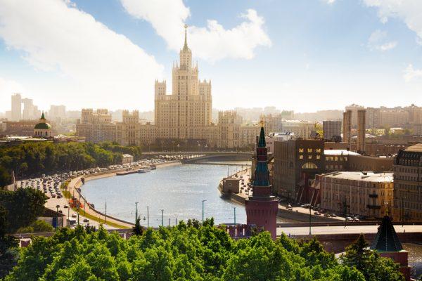 Когда день города в Москве в 2018 году