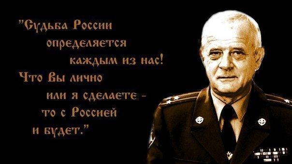 Владимир Квачков начал новый бой: на сей раз против УФСИН