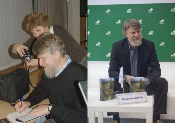 Владимир Шаров имеет несколько высших образований