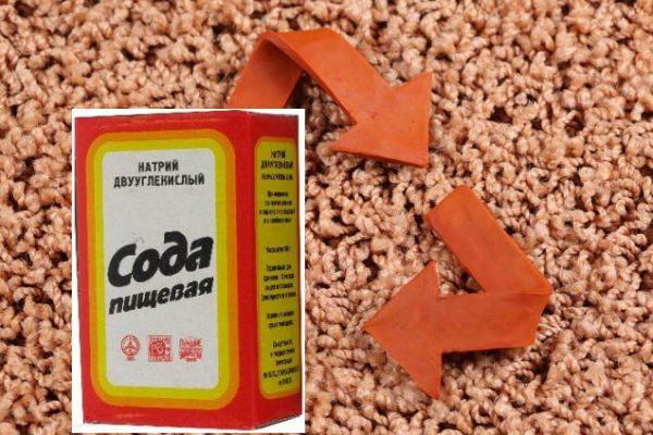 Очищение ковровых покрытий содой