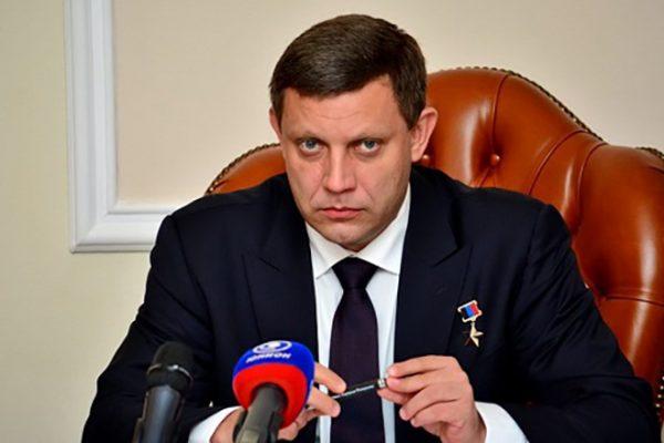 Александр Захарченко бизнесмен
