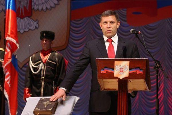 Глава ДНР А. Захарченко