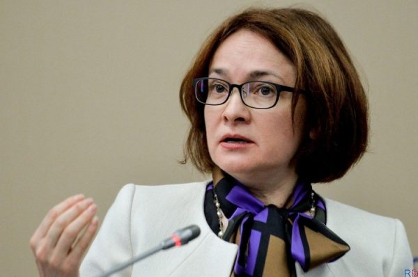 Эльвира Набиуллина сбежала из России или нет