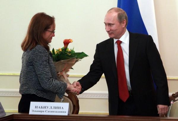 Эльвира Набиуллина и Владимир Путин