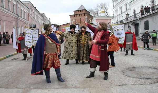 Празднование Дня народного единства в Нижнем Новгороде