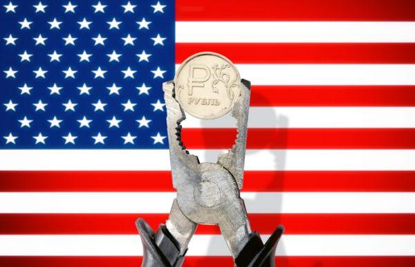 Новые американские санкции против РФ