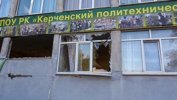 Взрыв в Керчи: последние новости и происшествия на сегодня