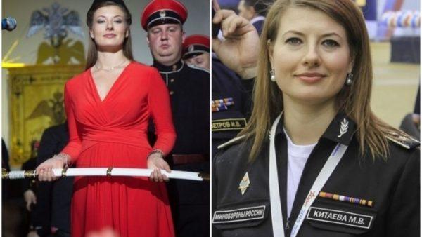 Мария Китаева - советник Шойгу: биография: биография
