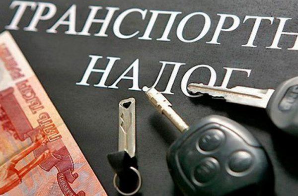 Налог на лошадиные силы автомобиля в 2018 году в России: таблица