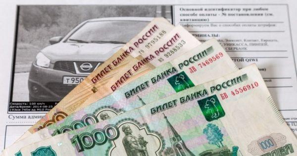 Новые штрафы ГИБДД с 20 ноября 2018 года