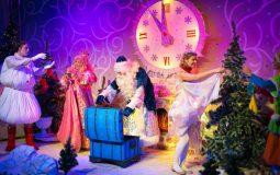 Веселые новогодние представления 2018-2019 в Москве для детей
