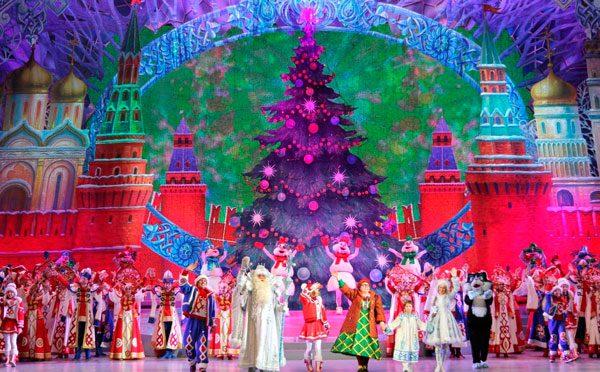 Проводится мероприятие с 24 декабря по 8 января
