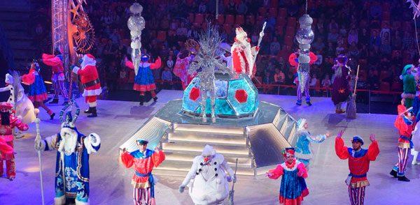 Место и время проведения. За необычными новогодними приключениями отправляйтесь по адресу: Цветной бульвар, 13. Посетить праздничный спектакль можно с 14 декабря по 13 января.