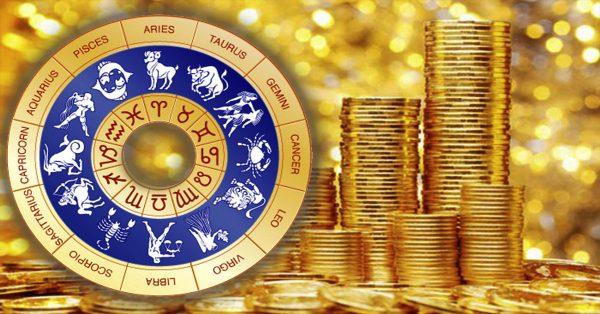 Финансовый гороскоп на февраль 2019