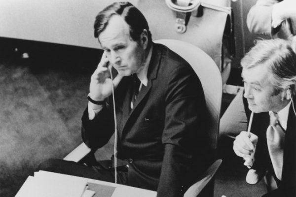 Умер Джордж Буш-старший: причина смерти, последние новости